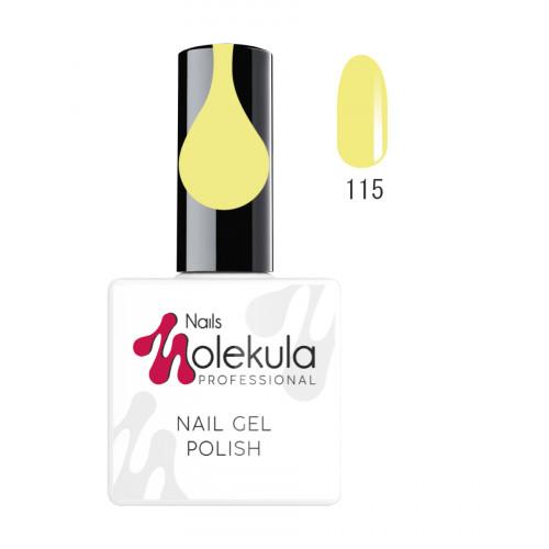 Molekula Nails Гель-лак Beautiful Summer